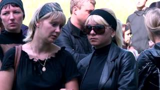 Похороны Кати Андреевой