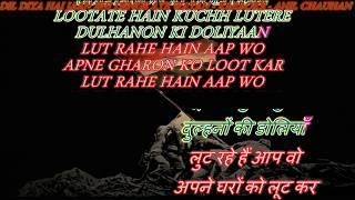 Dil Diya Hai Jaan Bhi Denge Aye Watan Tere Liye - Karaoke With Scrolling Lyrics Eng. & हिंदी