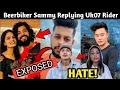 Uk07 Rider &Savya Kc Going To Expose?Clu Pokhrel Hate Vten| Rajkumar Thapa Announcement- Ming Sherap