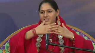 esi maa hoti hai , Devi Hemlata Shastri Ji , 9627225222