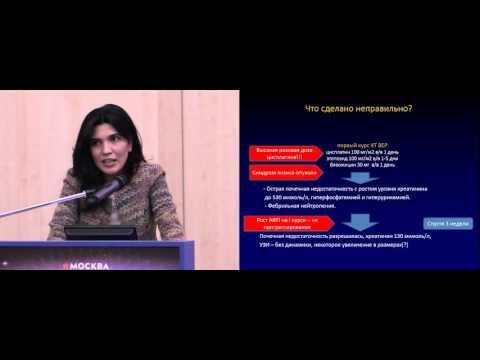 Герминогенные опухоли яичников. Клинический случай онлайн видео