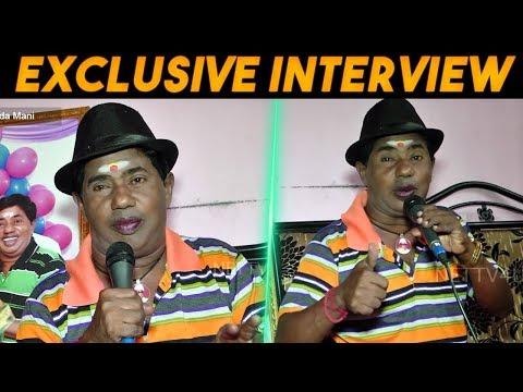 Exclusive Interview With Bonda Mani ..