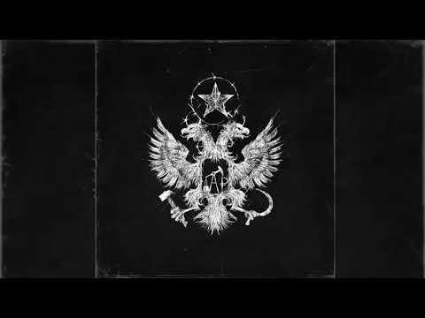 Face - Пути Неисповедимы [Полный Альбом]