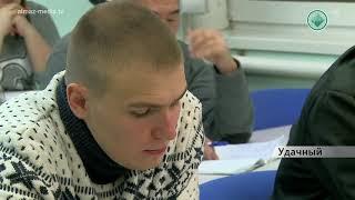 В ЦПК АК «АЛРОСА» выбрали лучшего преподавателя
