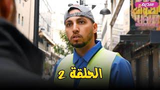 Hichem DN | جرّبها مرّة | تحدي سديم 3
