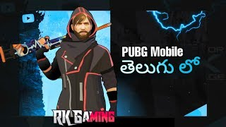 RK Gaming is LIVE   PUBG Telugu 🔥 Trying for Conqueror / PUBG Mobile Telugu LIVE Streaming  #116