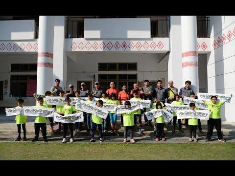 2019 國際森林日International Day of Forest 清安國小師生共同響應「森林」與「教育」的永續發展的圖片影音連結