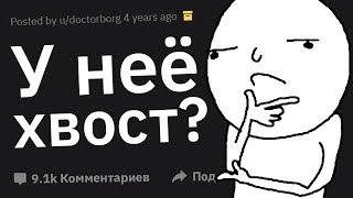 Увидел ГОЛУЮ Девушку и У МЕНЯ УПАЛ...
