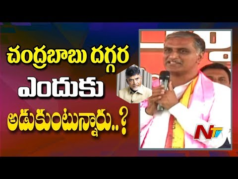 Download Harish Rao Speech At Mudiraj Atmeeya Sammelanam In