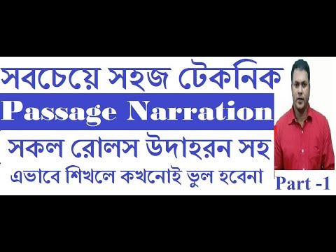Passage Narration -  Short Cut & Easy Basic English Grammar Rules - Direct Speech to Indirect Speech