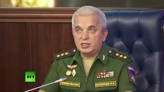 Брифинг Минобороны России по возвращению беженцев на сирийскую территорию