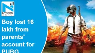 PUBG player in Punjab reportedly lost Rs 16 lakh from parents bank accounts - Download this Video in MP3, M4A, WEBM, MP4, 3GP