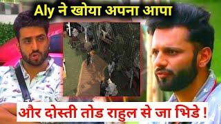 Bigg Boss 14 Live, 11 Feb 2021, Today Full Episode, Aly ने खोया Rahul Vaidya पर अपना आपा , BB 14