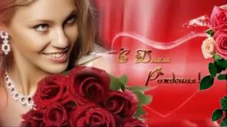 C Днем рождения, родная моя подруга, Оленька!!!