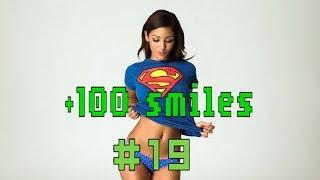+100 smiles #19😹  | ПРИКОЛЫ 2017 ноябрь | Лучшие смешные Видео 18+ 😂