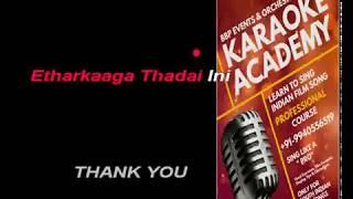 Anal Mele Pani Thuli HQ Tamil Video Karaoke (BBP Karaoke)
