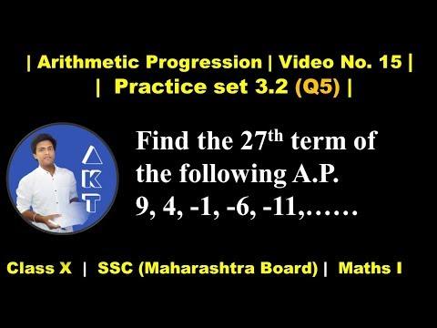 Arithmetic Progression   Class X   Mah. Board (SSC)   Practice set 3.2 (Q5)