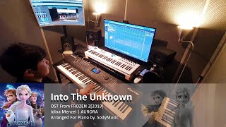 Frozen 2 OST | Into The Unknown(Idina Menzel, AURORA) Piano Cover by SodyMusic
