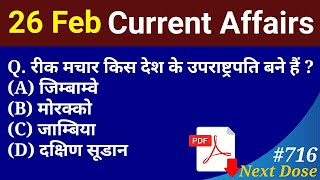 Next Dose #716 | 26 February 2020 Current Affairs | Daily Current Affairs | Current Affairs In Hindi