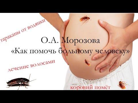 Как усыновить ребенка гепатит с