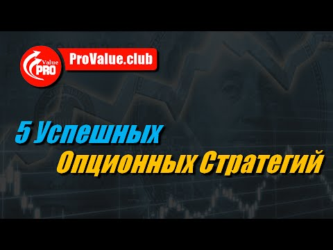 Индикатор бинарных опционов 60 seconds profits