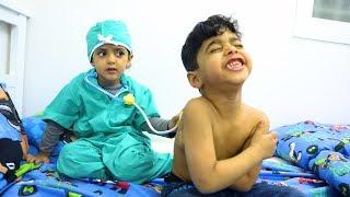 الدكتورة لمار تعالج أنس من الألم !! The doctor helps Anas from his pain