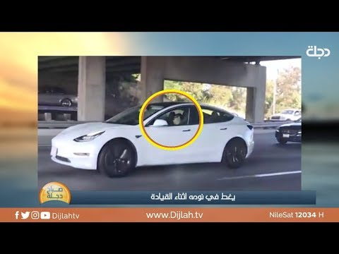 شاهد بالفيديو.. سائق يثير الرعب على الطريق السريع .. والسبب !!