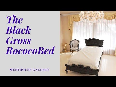 小悪魔スタイルのロココ調ベッド