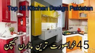 Kitchen Design Images Pakistan म फ त ऑनल इन