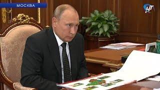 Владимир Путин и Андрей Никитин обсудили социально-экономическое положение Новгородской области