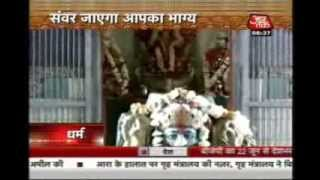 BHAGWAN SHRI CHITRAGUPTA MANDIR UJJAIN - Download this Video in MP3, M4A, WEBM, MP4, 3GP