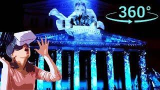 """Фестиваль """"КРУГ СВЕТА"""". Театральная площадь. Лучшее. Панорамное Видео 360 VR 4K для очков ВР."""