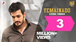 Mr. Majnu - Yemainado Lyric Video (Telugu) | Akhil Akkineni | BVSN Prasad | Thaman S, Venky Atluri