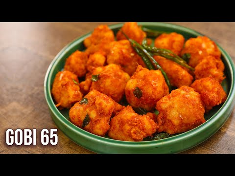 How To Make Gobi 65 | Crispy Cauliflower Fry | Gobhi 65 Dry Recipe | Starter Recipe By Ruchi