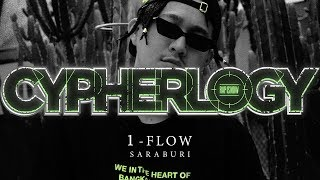 CYPHERLOGY PRESENTS : 1-FLOW | RAP IS NOW