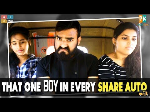 Jigelu Rani - Part 3    Pakkinti Kurradu    Tamada Media
