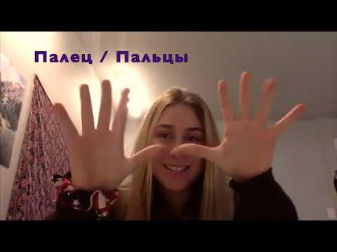 """Future multilingual MD is helping me to create """"video dictionary"""" for students who learn Russian."""