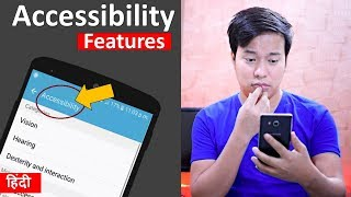 5 important Accessibility features in android phone | important settings 🔥 - Download this Video in MP3, M4A, WEBM, MP4, 3GP