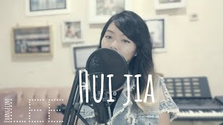 Hui jia Shunza lyrics cover by Evangeline Lee [lagu mandarin] pinyin