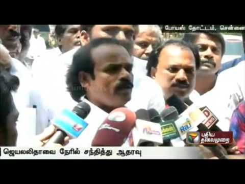 TN-Elections-Parties-organisations-announce-support-to-AIADMK