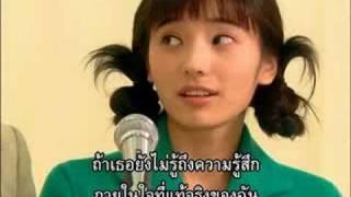 nul sarang ha get suh - sassy girl chun hyang
