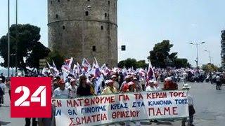 Греки протестуют против НАТО