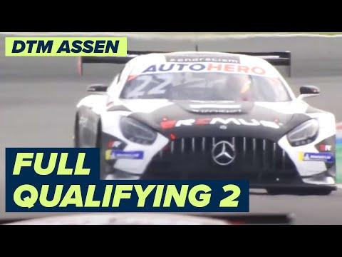 DTM TTサーキット・アッセン(オランダ) 予選タイムアタック2のライブ配信動画