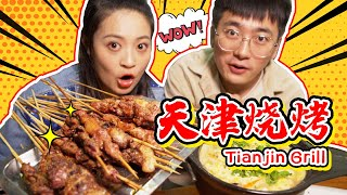Tianjin midnight snack: BBQ with sizzling oil + spicy casserole with vinegar, fragrant!