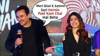 Saif Ali Khan Back 2 Back Hilarious Funny Moment At Jawani Janeman Song Launch
