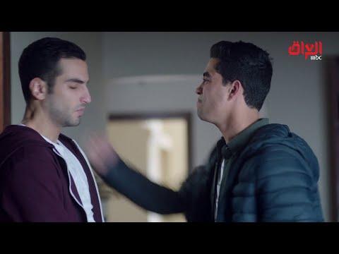 شاهد بالفيديو.. مواجهة صعبة بين مروان وحسن بعد كشف السر.. هل سيسامحه؟