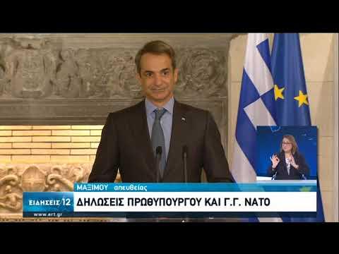 Μαξίμου | Δηλώσεις Πρωθυπουργού – Στόλτεμπεργκ | 06/10/2020 | ΕΡΤ