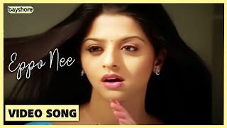 Kaalai - Eppo Nee Video Song   STR   Vedhika   Lal