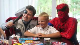 Мстители Тор и Человек-паук день рождения. Аниматоры супергерои на праздник.