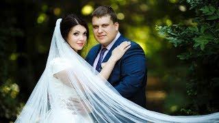 Свадебный клип Алексей и Екатерина